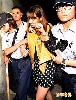 抗議卡式台胞證 台聯夜襲馬官邸