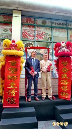 捷運站窗貼 譽揚中華民俗藝術基金會