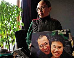 釋放劉曉波夫婦// 和平獎得主 促歐巴馬向習近平施壓