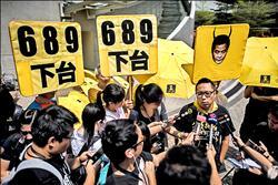 香港佔中滿週年 千人再爭真普選