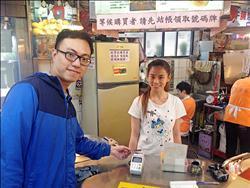 瑞芳第二市場 開放i-cash付費