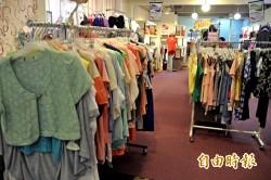 身障者家長開二手衣店 助孩子適應職場