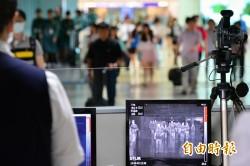 入秋首例 中國浙江婦染H7N9