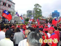 支持者聚中央黨部挺柱 洪秀柱:不會退下來
