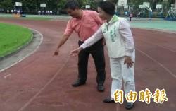 小港國中55年 跑道破爛籃球場龜裂將整修