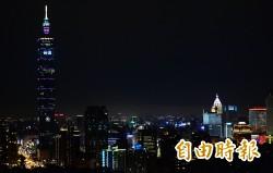 《BBC》評選︰台北101列最美最安全建築之一