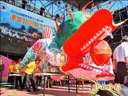 客家嘉年華 208米「游大龍」明踩街