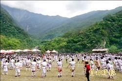 太魯閣族歲時祭儀 千人山谷共舞