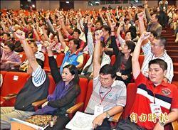 臨全會換柱案 馬連吳王舉手支持