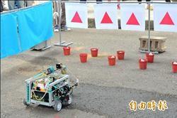 田間機器人競賽 農事好幫手