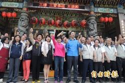 朱控濫用司法 蔡:現在是國民黨執政