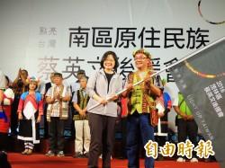 爭取選票!蔡英文、陳菊強調自己是原住民