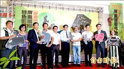 屏東縣國際綠色影展 縣府明年將擴辦