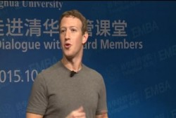 祖克柏中文演講   網友「霧煞煞」:確定不是英文?