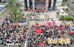 北京學者分析:國民黨分裂無解
