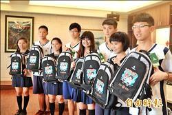 永工80週年慶 校友送1650個紀念背包