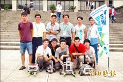 田間機器人競賽 嘉義大學奪冠