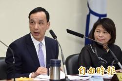 國民黨副主席黃敏惠 明赴日參加僑界造勢大會
