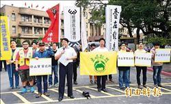 「停止貨貿談判」經民連籲民眾11/7站出來