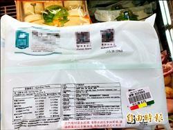 大賣場魚目混珠 過期商品特價賣