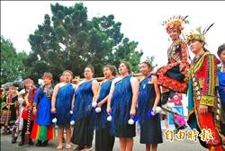 文化尋根 紐國毛利青年訪九族