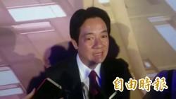 賴清德批馬習會 違反民主愧對台灣人民