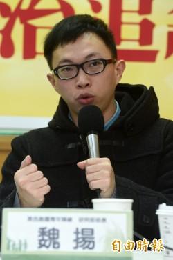 魏揚:馬習會是歷史時刻  民進黨要有作為