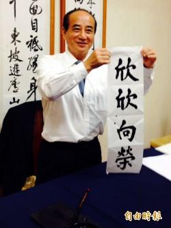 國民黨不分區 王金平確定排第一