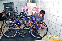 修廢單車出租 東華學子當老闆