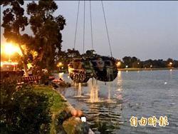 裝甲車失控衝進太湖 2官兵爬出仍溺斃