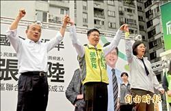 拚新北立委》蔡英文:讓民進黨青壯世代 國會接棒
