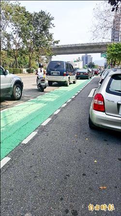 自行車道規劃失當 單車族不買帳