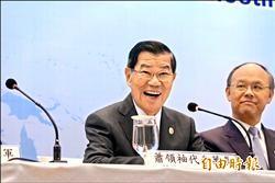 馬習會改善台灣國際空間? 蕭︰出席APEC氣氛無不同