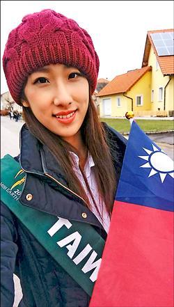 堅持台灣選地球小姐 拒中華台北 台女被禁賽