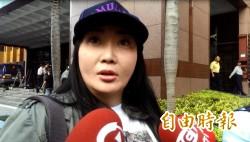 微博批蕭敬騰「騙財騙色」 YUKI判拘90天