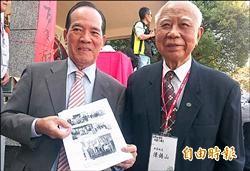 興中國小慶百年 日籍師之子受獎