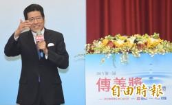 談頂新案判無罪 嚴長壽:凸顯台灣教育出問題