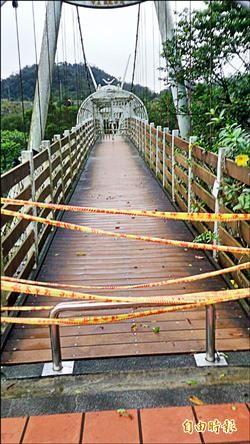 斷索危險 暖暖吊橋封橋