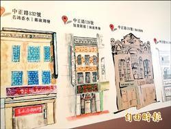 社大展繪本 記錄消失中的中國城