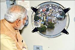 印度總理勘災照 修圖過頭被罵翻