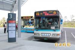 高鐵彰化站 計程車、租車業進駐