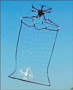 防小型無人機恐攻 東京成立圍捕隊
