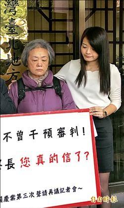 陳肇敏不起訴 江國慶母三度聲請再議