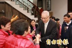 吳敦義私訪苗議長 坦言總統選情「有些落後」