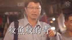 「龍介仙」買菜  攏是撂台語喔…