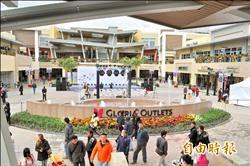 全台首座露天商場 華泰名品城開幕