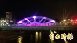 瑞芳新地標 瑞峰橋通車