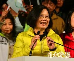 小英新競選廣告!讓停滯的台灣改變