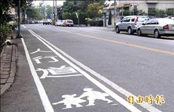 府南路 劃設「人行道」示範區