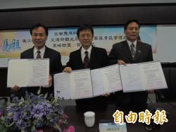 馬祖拚觀光 與台南應大簽約合作